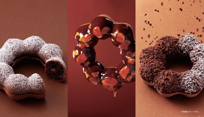 ミスタードーナツ-ポン・デ・ショコラ-Mister-Donut-甜甜圈