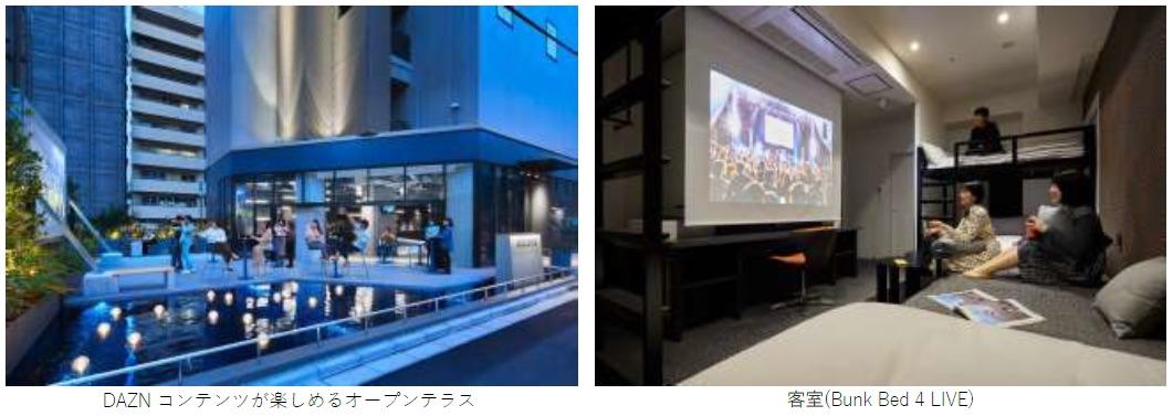 sequence-suidobashi-hotel-tokyo-%e6%ac%a1%e4%b8%96%e4%bb%a3%e5%9e%8b%e3%83%9b%e3%83%86%e3%83%ab-%e6%97%a5%e6%9c%ac%e6%97%85%e8%a1%8c1
