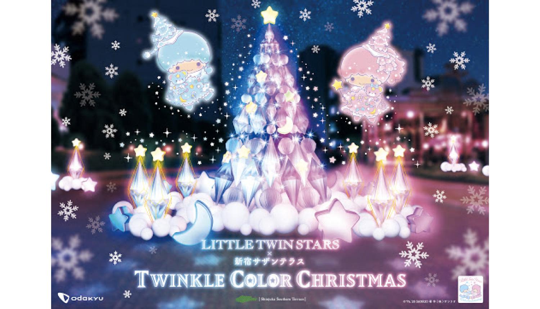 新宿サザンテラスキキ&ララ-Kiki-&-Lala-Christmas-Tree-Shinjuku-聖誕節