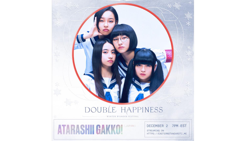 新しい学校のリーダーズ-Atarashii-Gakkou-No-Leaders-88rising