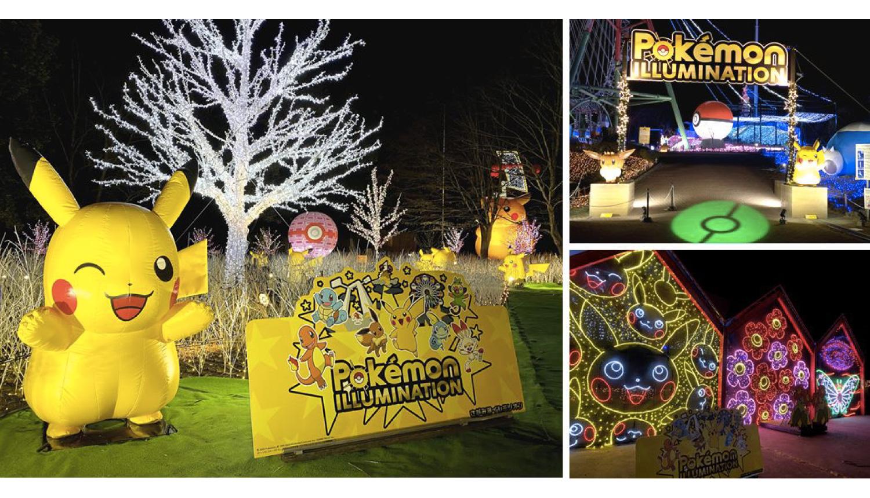 ポケモンイルミネーション-Pokemon-Illumination-精靈寶可夢-光雕投影