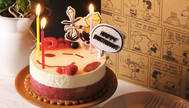 スヌーピー-PEANUTS-Cafe-誕生日ケーキ-Snoopy-Birthday-Cake-史努比