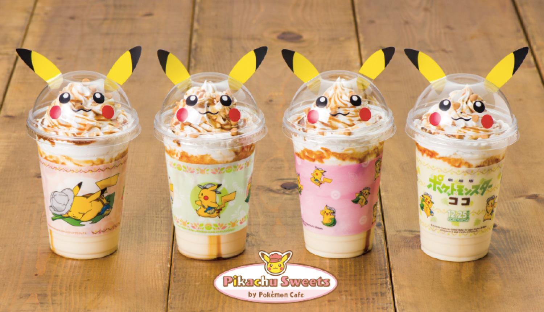 Pikachu-Sweets-Pokemon-Cafe-精靈寶可夢咖啡廳-ポケモンカフェスイーツ-フラッペ-
