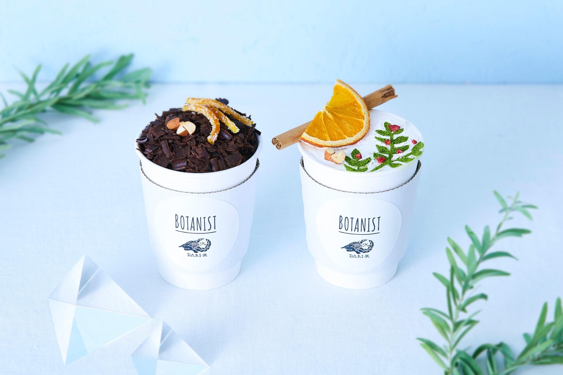 BOTANIST Tokyo チョコのデコレーションドリンク Drinks 飲品
