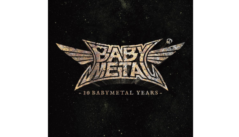babymetal-10-babymetal-years-%e3%83%99%e3%83%93%e3%83%bc%e3%83%a1%e3%82%bf%e3%83%ab-3