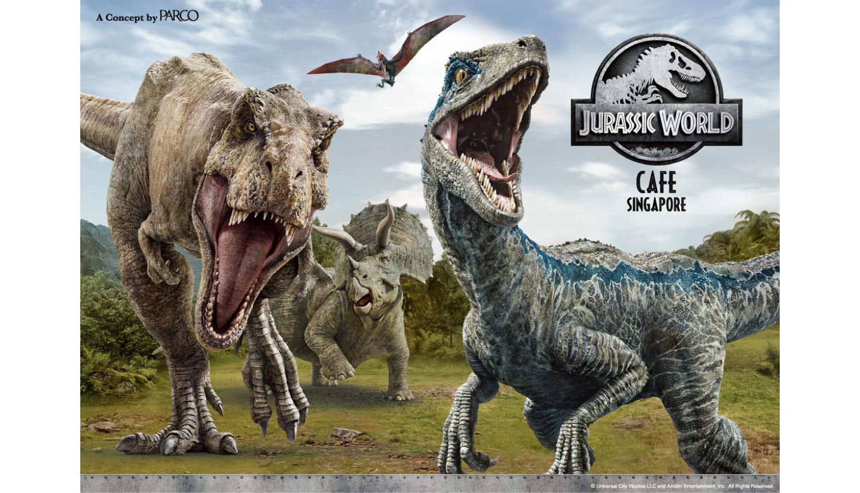 ジュラシックワールドカフェ-Jurassic-World-Singapore-侏羅紀世界1