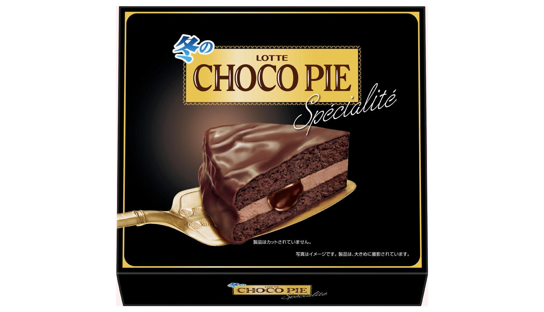 冬のチョコパイ甜點-Choco-Pie