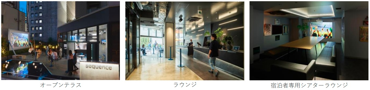 sequence-suidobashi-hotel-tokyo-%e6%ac%a1%e4%b8%96%e4%bb%a3%e5%9e%8b%e3%83%9b%e3%83%86%e3%83%ab-%e6%97%a5%e6%9c%ac%e6%97%85%e8%a1%8c3-2
