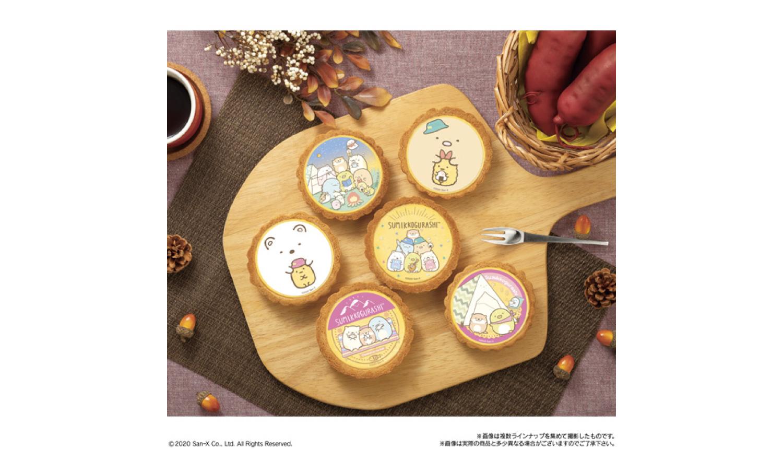 ファミリーマートタルト-Convenience-Store-Tarts-便利商店-甜點1