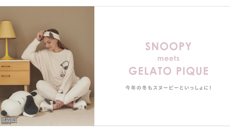 SNOOPY-meets-GELATO-PIQUE-スヌーピージェラピケ-史努比