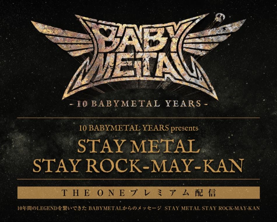 stay-metal-stay-rock-may-kan-babymetal-%e3%83%99%e3%83%93%e3%83%bc%e3%83%a1%e3%82%bf%e3%83%ab-2-2