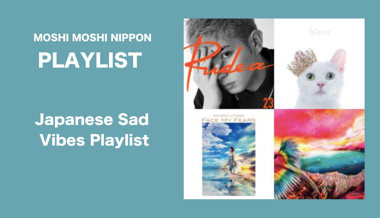 moshi-moshi-playlist-もしもしプレイリスト-MOSHI-MOSHI-NIPPON歌單-Sad-Vibes