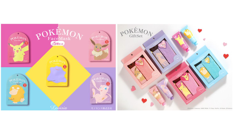 ポケモンギフトコスメシリーズ-Pokémon-Cosmetics-精靈寶可夢