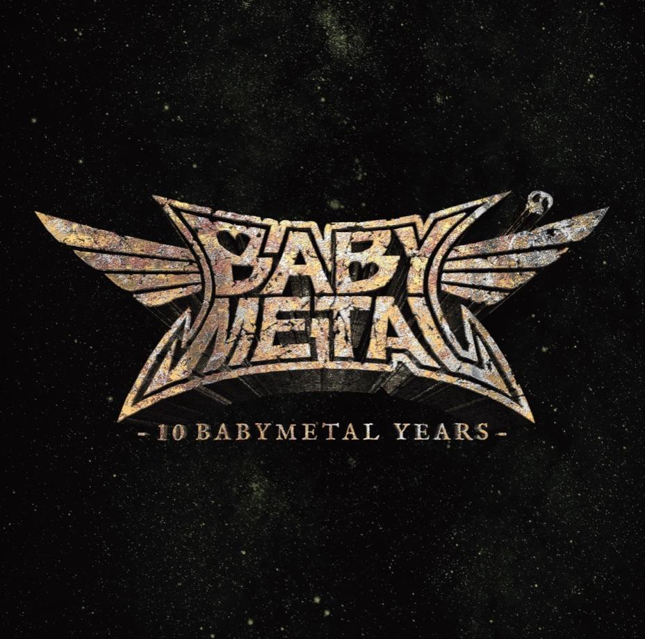 babymetal-10-babymetal-years-%e3%83%99%e3%83%93%e3%83%bc%e3%83%a1%e3%82%bf%e3%83%ab-2a-2