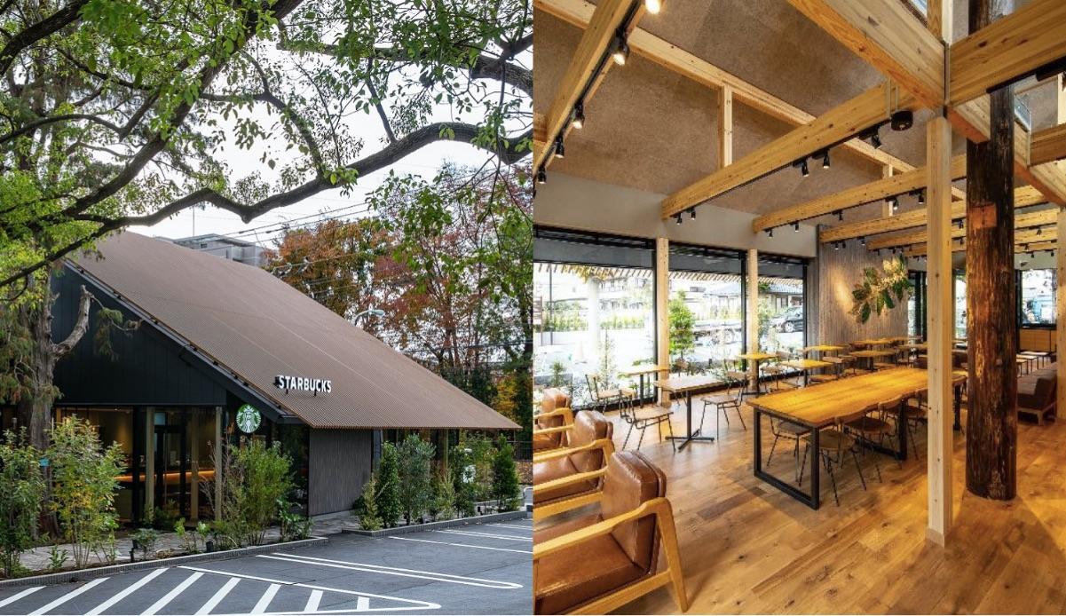 スターバックス-西東京新町店-Starbucks-星巴克5