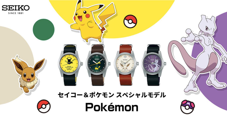 セイコーセレクションがポケモン-Pokémon-精靈寶可夢2