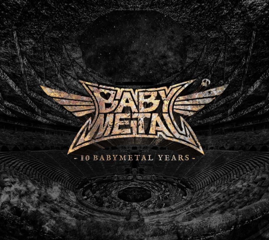 babymetal-10-babymetal-years-%e3%83%99%e3%83%93%e3%83%bc%e3%83%a1%e3%82%bf%e3%83%ab-c-2
