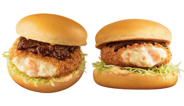 グラコロコク旨ビーフシチューグラコロ-グラコロ-McDonald's-麥當勞35