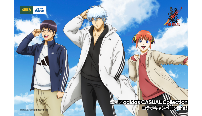 銀魂-アディダス-Gintama-Adidas1