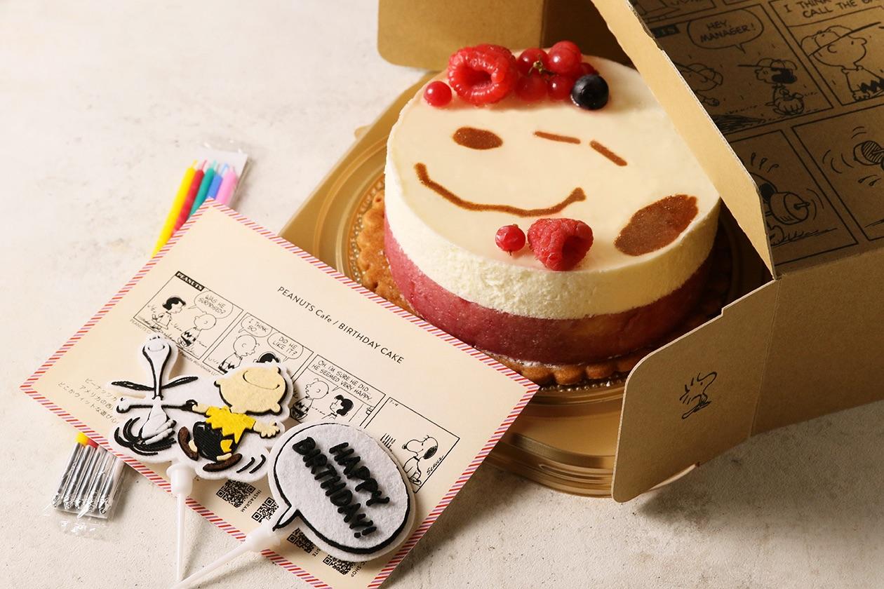 %e3%82%b9%e3%83%8c%e3%83%bc%e3%83%94%e3%83%bc-peanuts-cafe-%e8%aa%95%e7%94%9f%e6%97%a5%e3%82%b1%e3%83%bc%e3%82%ad-snoopy-birthday-cake-%e5%8f%b2%e5%8a%aa%e6%af%943-2