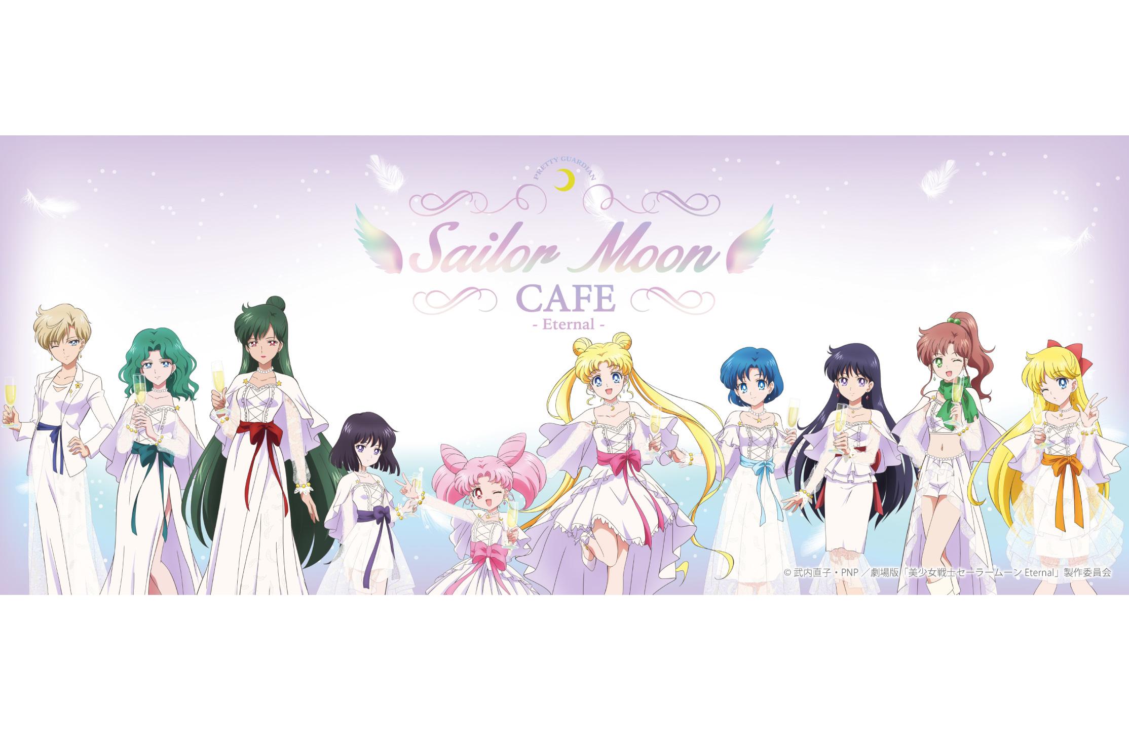美少女戦士-劇場版-セーラームーンSailor-Moon-Café
