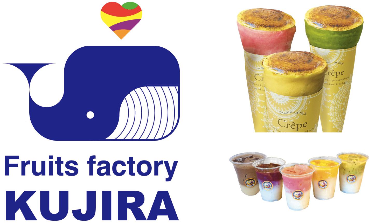 Fruits-factory-KUJIRA-横浜店-スイーツ-甜點3