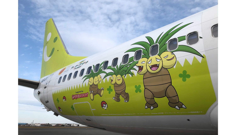 ナッシーリゾートin-宮崎号-Pokémon-plane-精靈寶可夢_