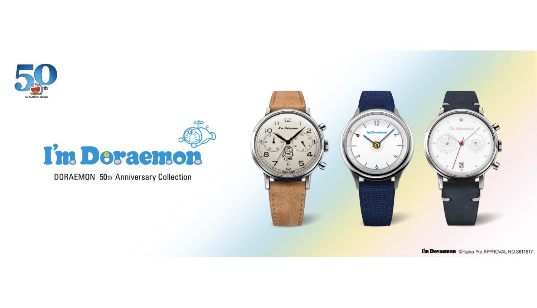 ドラえもんウォッチ-Doraemon-Watches-哆啦A夢時計_