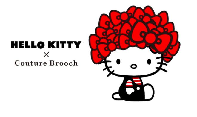 Couture Brooch × Hello Kitty ハローキティ 凱蒂貓