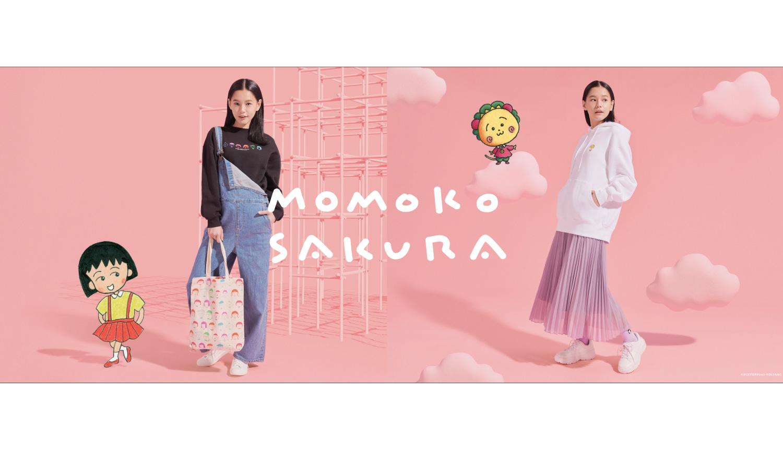 ちびまる子ちゃん-コジコジ櫻桃小丸子-COJICOJI-Chibi-Maruko-chan-GU9