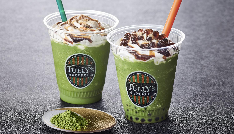 タリーズコーヒー-宇治抹茶-Tully's-Coffee-Matcha-Drink-飲品