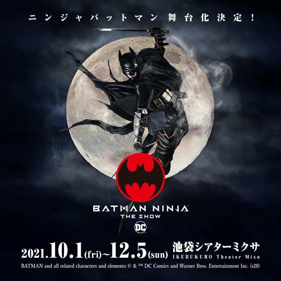 batman-ninja-the-show-%e3%83%8b%e3%83%b3%e3%82%b8%e3%83%a3%e3%83%90%e3%83%83%e3%83%88%e3%83%9e%e3%83%b3-%e3%82%b6%e3%83%bb%e3%82%b7%e3%83%a7%e3%83%bc%e5%bf%8d%e8%80%85-2-2