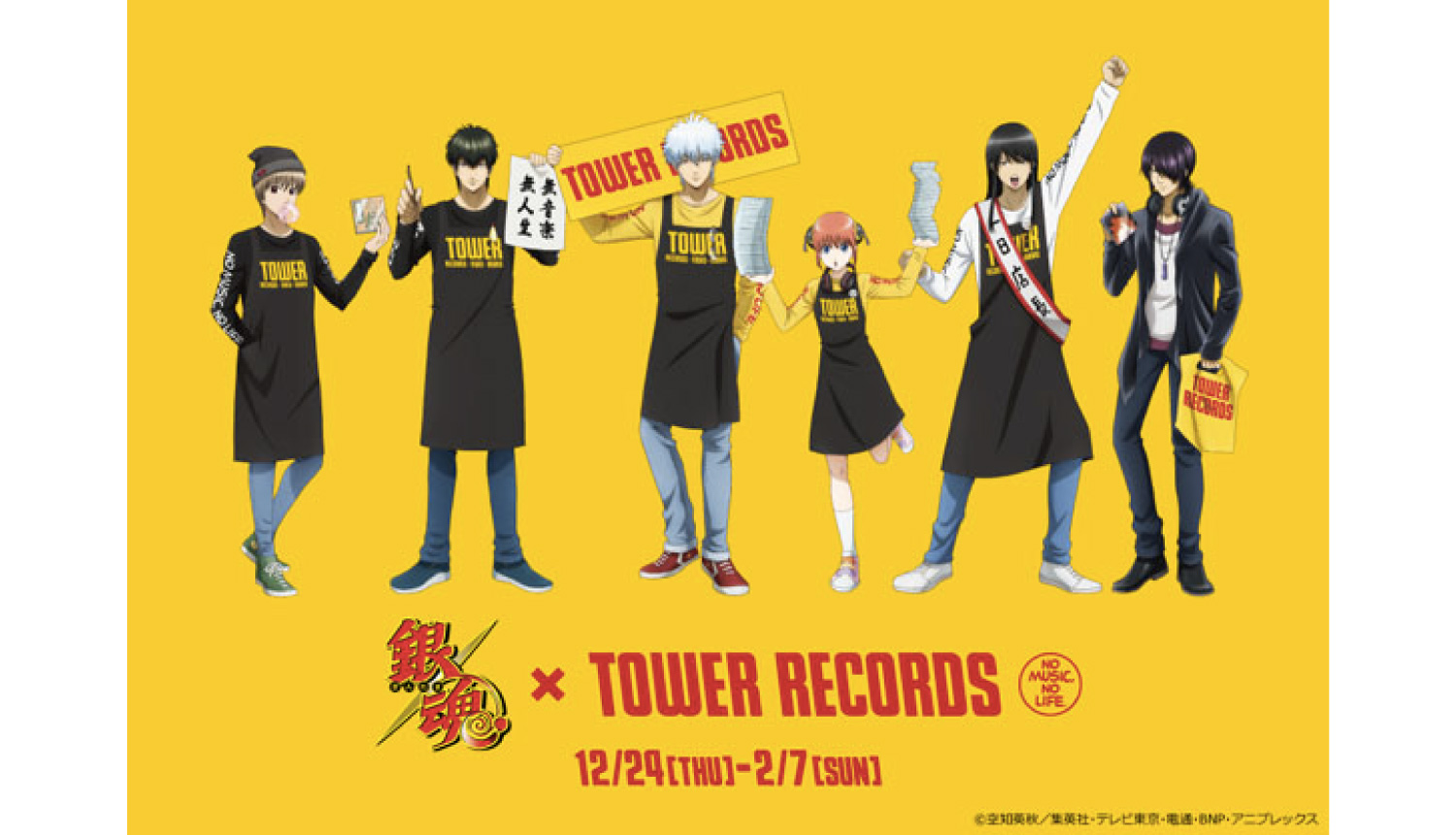 「銀魂-×-TOWER-RECORDS」コラボカフェ-Gintama-TOWER-RECORDS-Collaboration-Café-銀魂主題咖啡廳–43