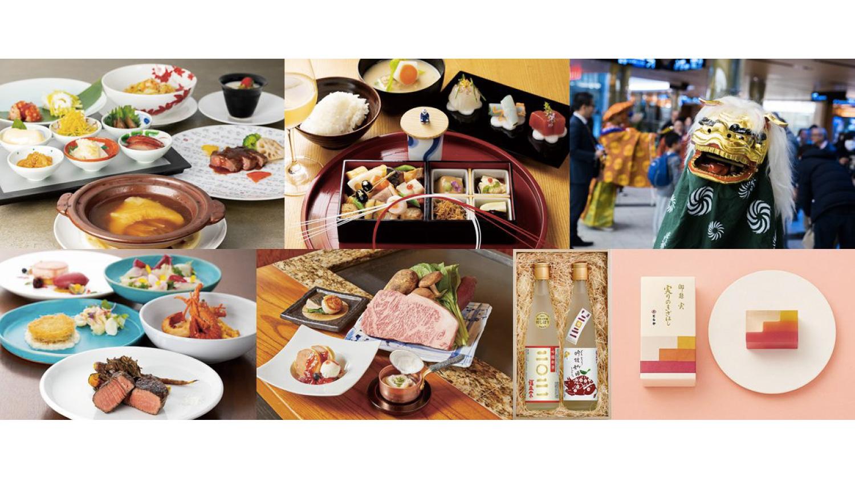 東京ミッドタウンのお正月2021-Tokyo-Midtown-New-Year-2021-在東京