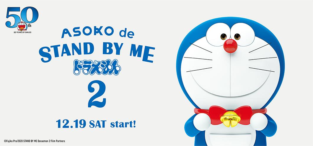 chibimaruko_webbanner_1009-2