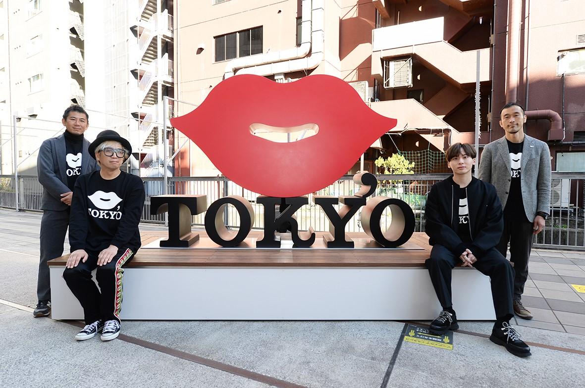 KISS, TOKYO ベンチオブジェ 渋谷観光名所 KISS TOKYO Travel