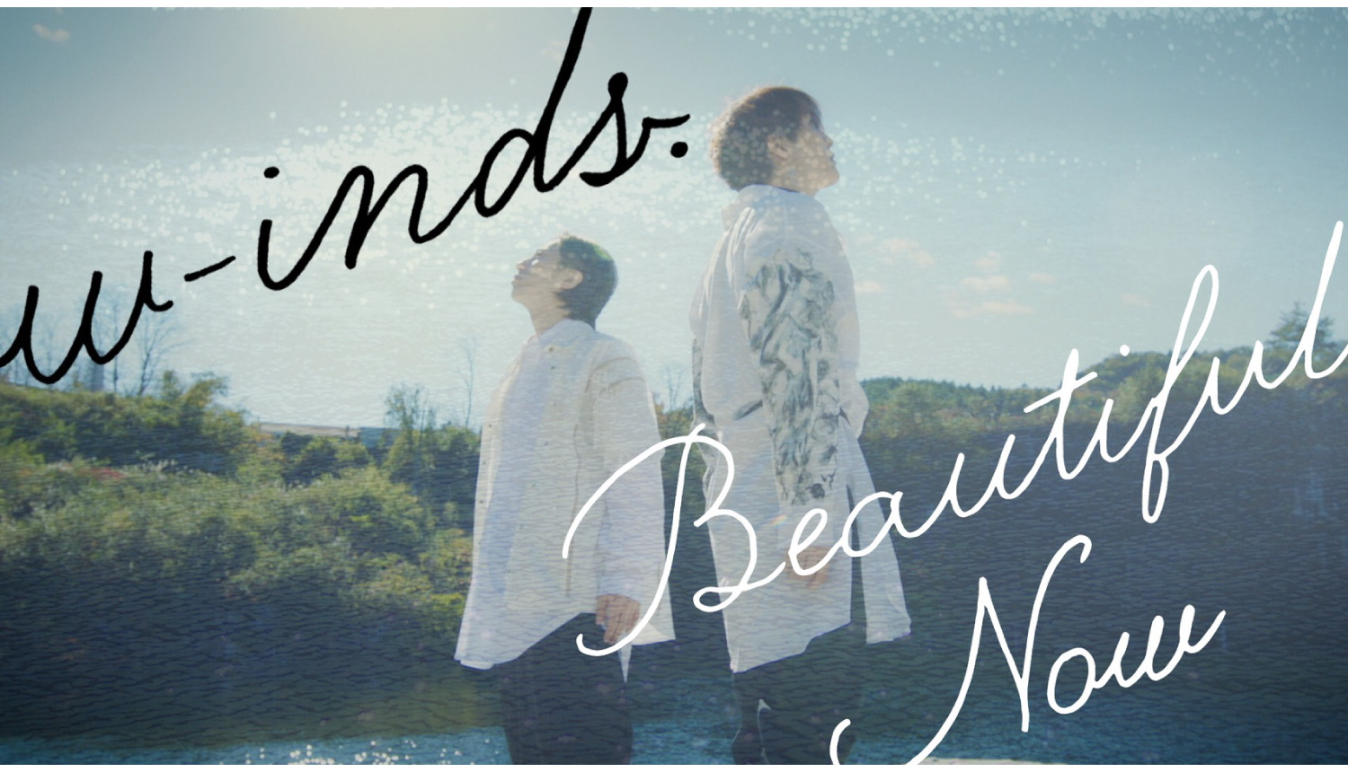 Beautiful-Now_ウィンズ-w-inds.