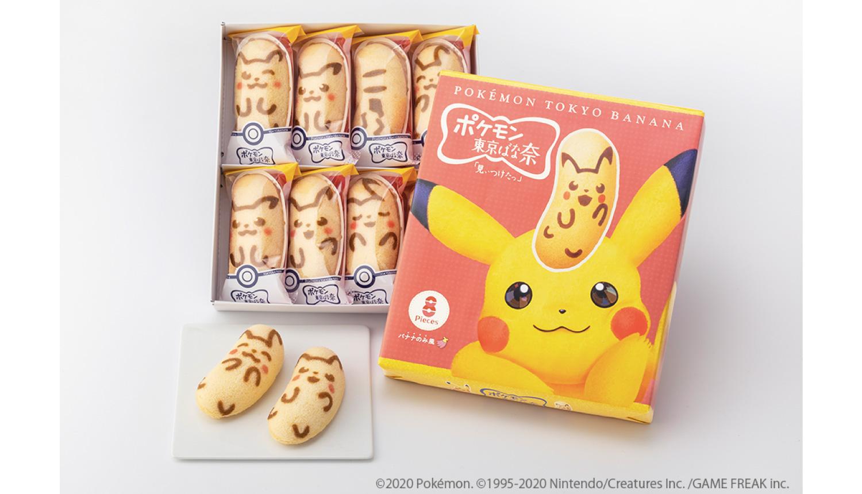 ポケモン東京ばな奈トウキョウステーション-Pokémon-Tokyo-Banana-精靈寶可夢-甜點