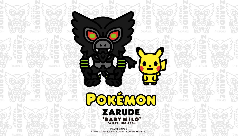 ベイプ-x「ポケモン」A-BATHING-APE®-Pokémon-精靈寶可夢_