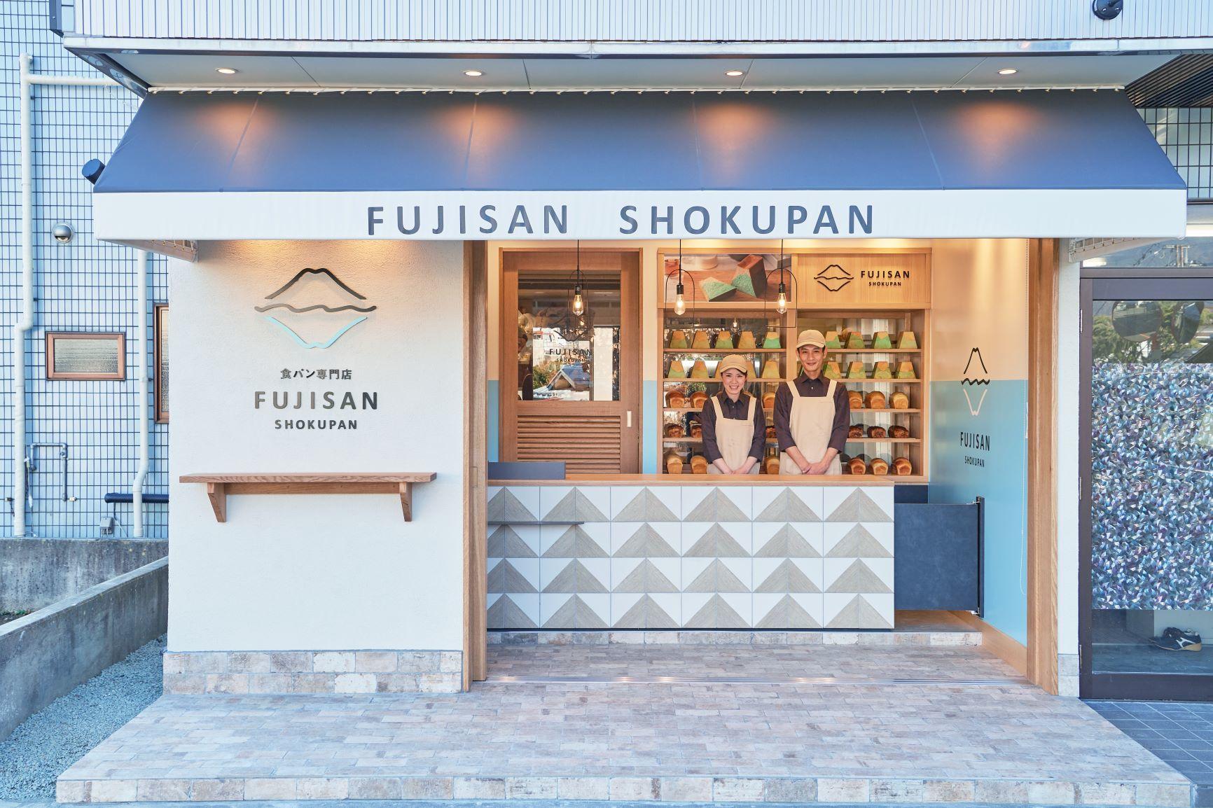 fujisan-shokupan-mount-fuji-bread-%e5%af%8c%e5%a3%ab%e5%b1%b1%e9%ba%b5%e5%8c%852-2
