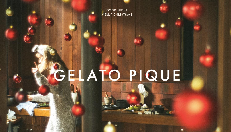 ジェラート-ピケのクリスマス-Gelato-Pique-Christmas-聖誕節