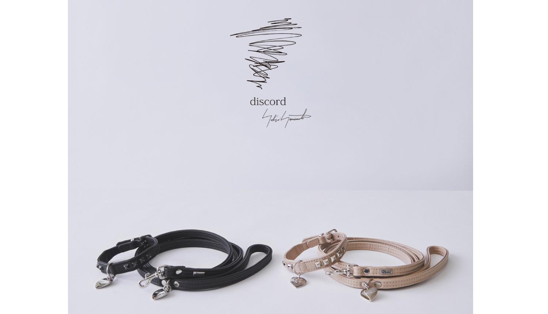 discord-Yohji-Yamamoto、HUNTER-合作-コラボ7