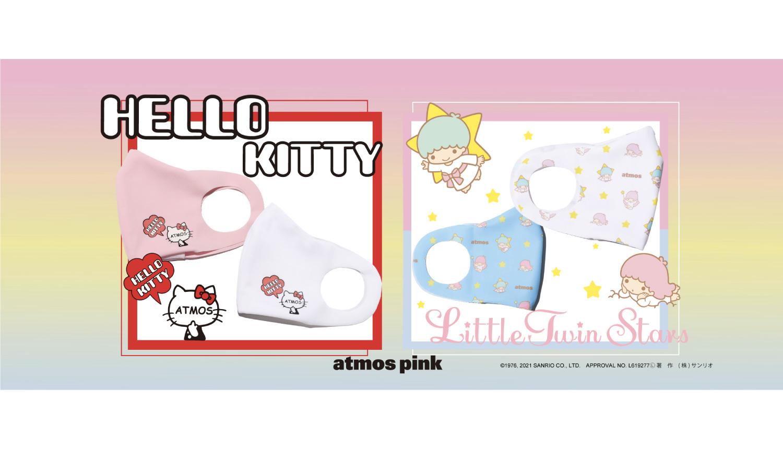 atmos-pink×サンリオのコラボマスク-Sanrio-atmos-pink-masks-三麗鷗-口罩-