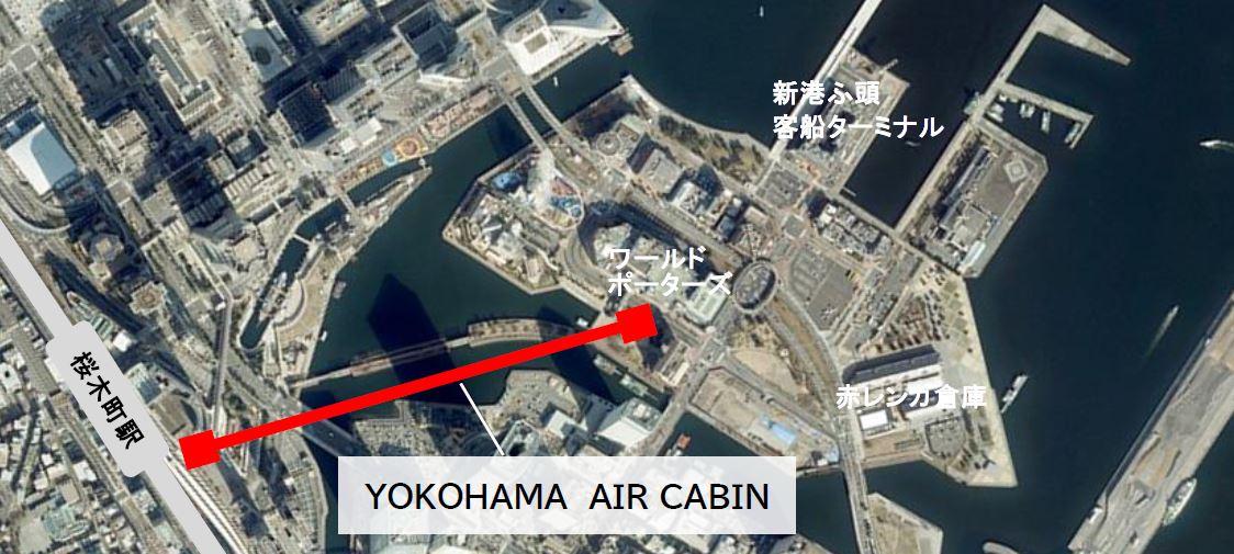 yokohama-air-cabin%e6%a8%aa%e6%b5%9c%e6%97%85%e8%a1%8c-1-2