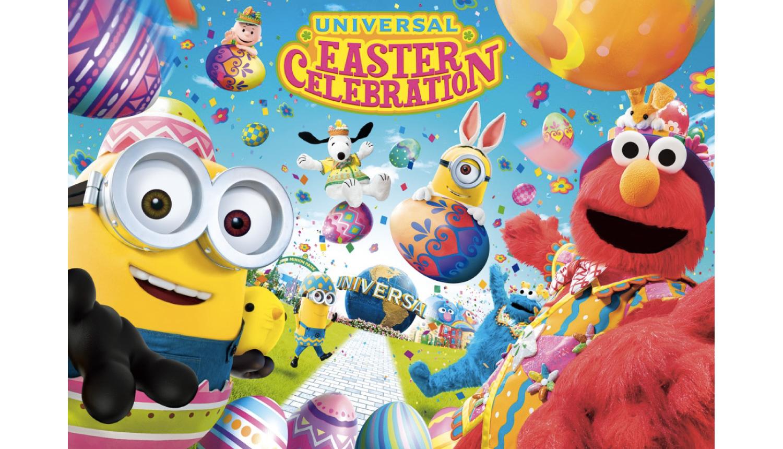 USJ-イースターイベント-USJ-Easter-Event-日本環球影城0