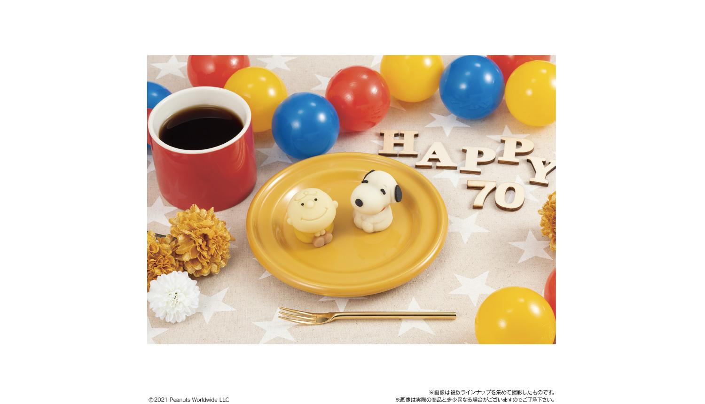 スヌーピー和菓子-Snoopy-Confections-史努比_
