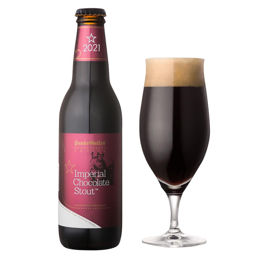 %e3%83%81%e3%83%a7%e3%82%b3%e3%83%ac%e3%83%bc%e3%83%88%e9%a2%a8%e5%91%b3%e3%83%93%e3%83%bc%e3%83%ab-chocolate-flavoured-beer-%e5%95%a4%e9%85%92-2