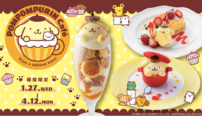 大阪Season&Co.ポムポムプリンのコラボカフェ-Pompompurin-café-Osaka-布丁狗