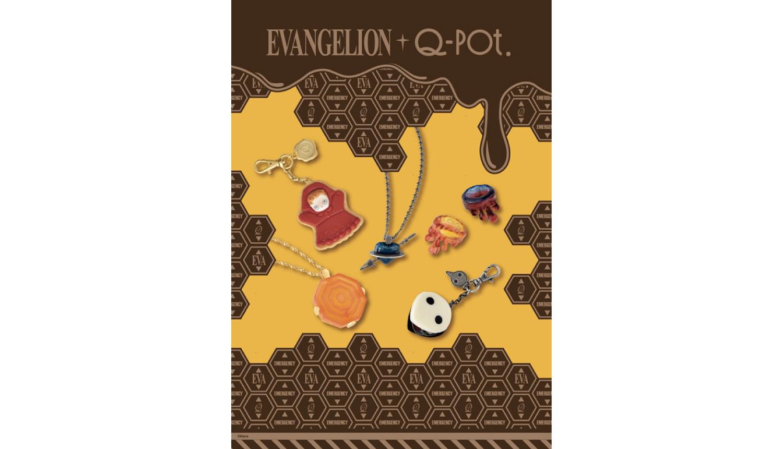 EVANGELION×Q-pot.-エヴァンゲリオン-キューポット-新世紀福音戰士_