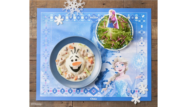 アナと雪の女王-ミールキット-冰雪奇緣-Frozen-meal-setアナと雪の女王-ミールキット-冰雪奇緣-Frozen-meal-set